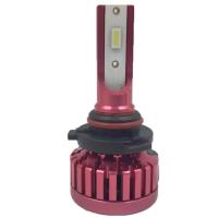 9005-9006-12V35W Los últimos estilos de LED para automóviles