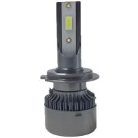 H7 -12V35W Externo Los últimos estilos de LED para automóviles