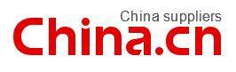 Proveedores de China